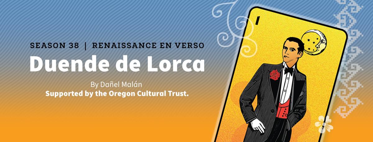 Duende de Lorca